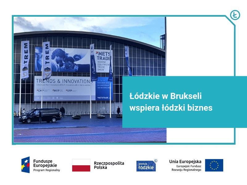 Łódzkie w Brukseli wspiera łódzki biznes - zakwalifikowane firmy