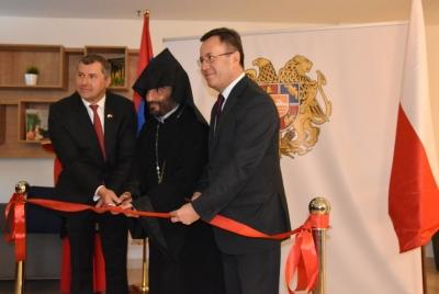 Konsulat Armenii w Łodzi