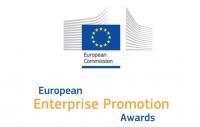 """Nabór projektów do konkursu """"Europejskie Nagrody Promocji Przedsiębiorczości 2016"""""""