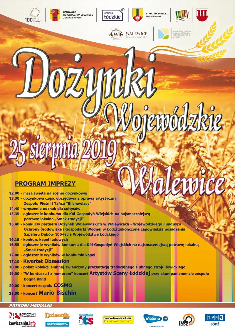 Dożynki Wojewódzkie w Walewicach