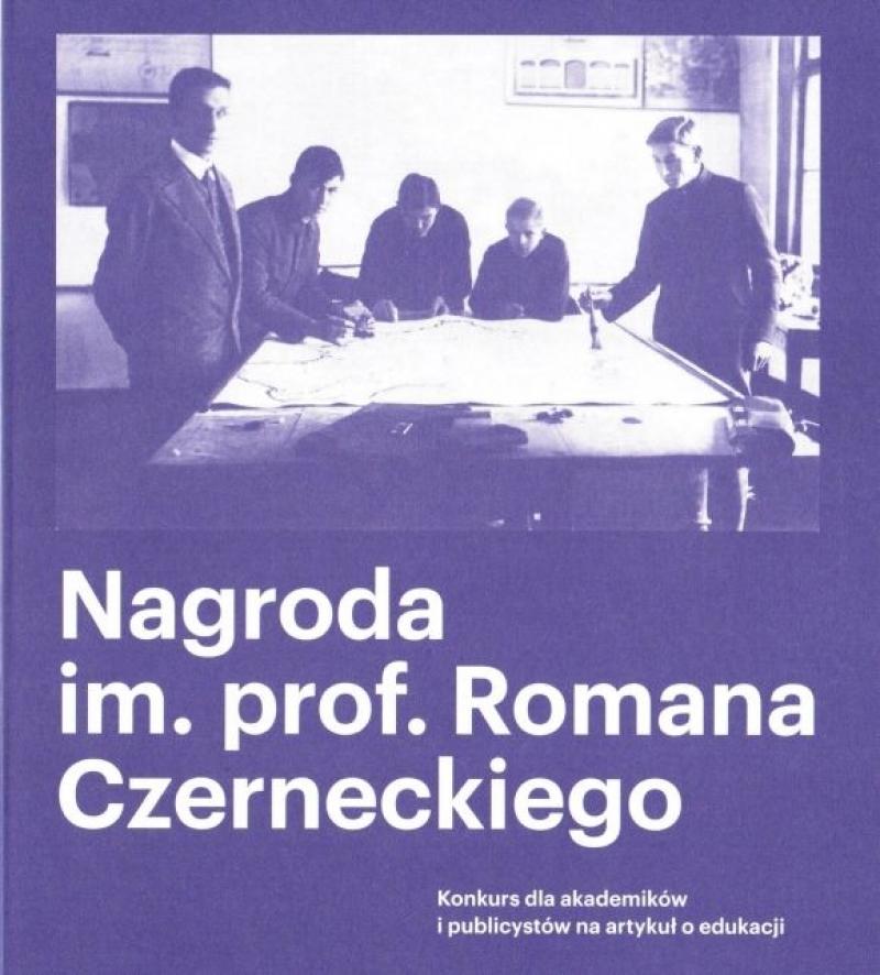 Nagroda im. prof. Romana Czerneckiego